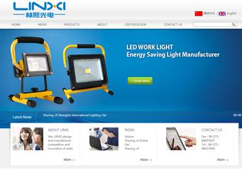 Linxi Optoelectronic