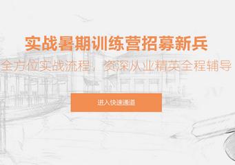 响应式:杭州点石培训
